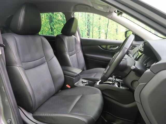 20Xi 後期 4WD 純正ナビ プロパイロット アラウンドビューモニター ETC エマージェンシーブレーキ スマートキー LEDヘッド 純正18AW レーダークルコン オートエアコン オートライト(8枚目)