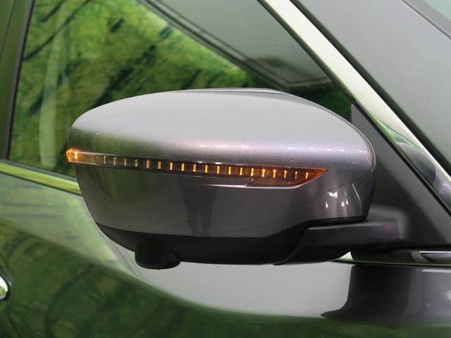 20Xi 後期 4WD 純正ナビ プロパイロット アラウンドビューモニター ETC エマージェンシーブレーキ スマートキー LEDヘッド 純正18AW レーダークルコン オートエアコン オートライト(28枚目)