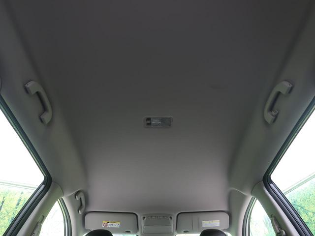 20Xi 後期 4WD 純正ナビ プロパイロット アラウンドビューモニター ETC エマージェンシーブレーキ スマートキー LEDヘッド 純正18AW レーダークルコン オートエアコン オートライト(32枚目)