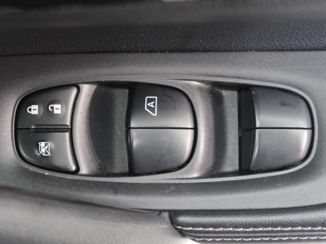 20Xi 後期 4WD 純正ナビ プロパイロット アラウンドビューモニター ETC エマージェンシーブレーキ スマートキー LEDヘッド 純正18AW レーダークルコン オートエアコン オートライト(41枚目)