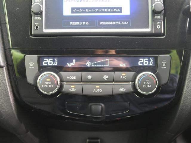 20Xi 後期 4WD 純正ナビ プロパイロット アラウンドビューモニター ETC エマージェンシーブレーキ スマートキー LEDヘッド 純正18AW レーダークルコン オートエアコン オートライト(45枚目)