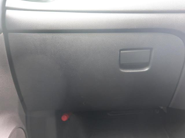 20Xi 後期 4WD 純正ナビ プロパイロット アラウンドビューモニター ETC エマージェンシーブレーキ スマートキー LEDヘッド 純正18AW レーダークルコン オートエアコン オートライト(54枚目)