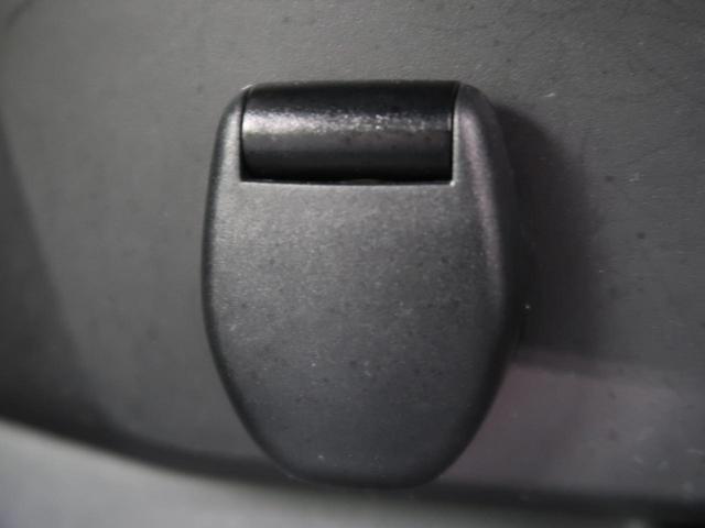 20Xi 後期 4WD 純正ナビ プロパイロット アラウンドビューモニター ETC エマージェンシーブレーキ スマートキー LEDヘッド 純正18AW レーダークルコン オートエアコン オートライト(55枚目)