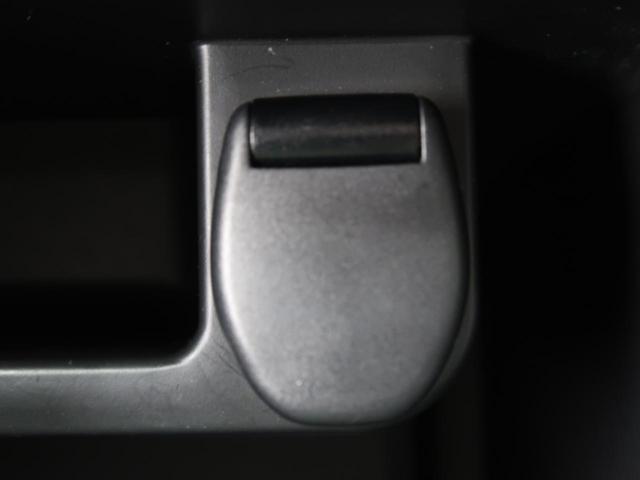 20Xi 後期 4WD 純正ナビ プロパイロット アラウンドビューモニター ETC エマージェンシーブレーキ スマートキー LEDヘッド 純正18AW レーダークルコン オートエアコン オートライト(61枚目)