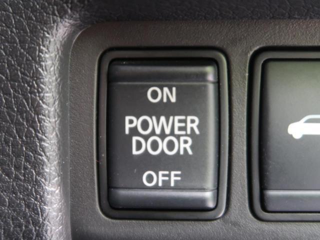 20Xi 後期 4WD 純正ナビ プロパイロット アラウンドビューモニター ETC エマージェンシーブレーキ スマートキー LEDヘッド 純正18AW レーダークルコン オートエアコン オートライト(62枚目)