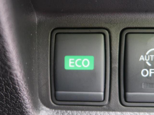 20Xi 後期 4WD 純正ナビ プロパイロット アラウンドビューモニター ETC エマージェンシーブレーキ スマートキー LEDヘッド 純正18AW レーダークルコン オートエアコン オートライト(64枚目)