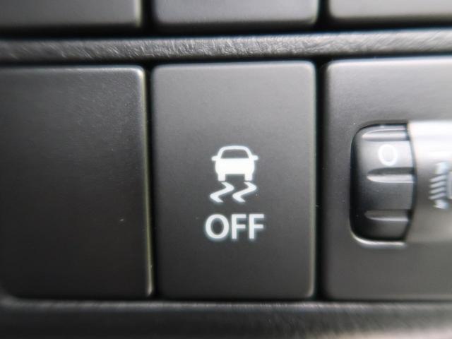L CDオーディオ デュアルセンサーブレーキサポート キーレス シートヒーター レーンアシスト アイドリングストップ オートライト クリアランスソナー(5枚目)