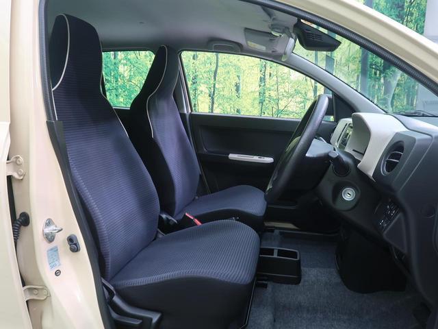 L CDオーディオ デュアルセンサーブレーキサポート キーレス シートヒーター レーンアシスト アイドリングストップ オートライト クリアランスソナー(8枚目)