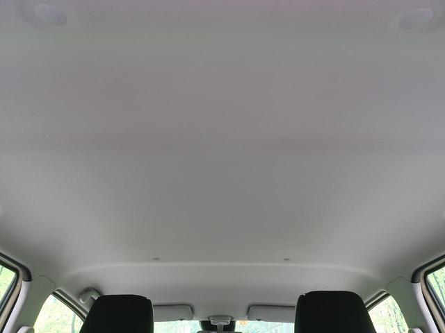L CDオーディオ デュアルセンサーブレーキサポート キーレス シートヒーター レーンアシスト アイドリングストップ オートライト クリアランスソナー(30枚目)