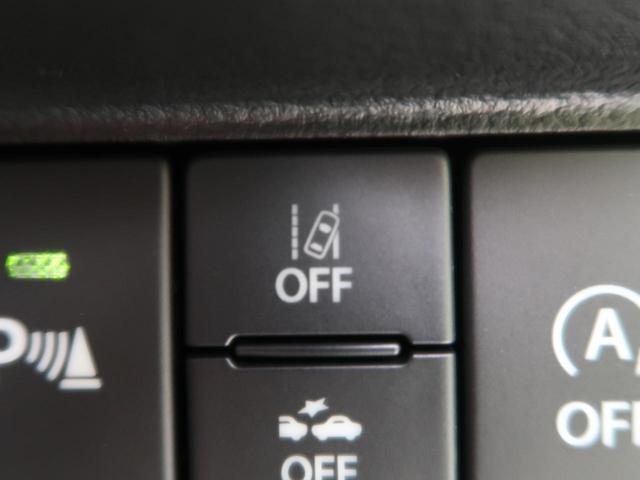 L CDオーディオ デュアルセンサーブレーキサポート キーレス シートヒーター レーンアシスト アイドリングストップ オートライト クリアランスソナー(38枚目)