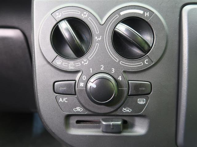 L CDオーディオ デュアルセンサーブレーキサポート キーレス シートヒーター レーンアシスト アイドリングストップ オートライト クリアランスソナー(40枚目)