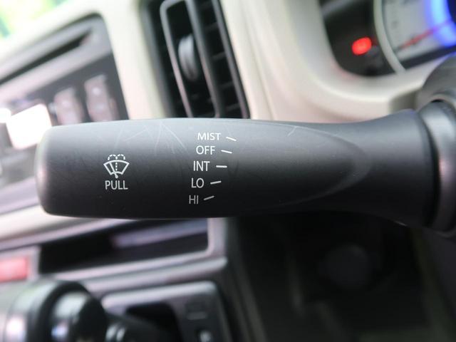 L CDオーディオ デュアルセンサーブレーキサポート キーレス シートヒーター レーンアシスト アイドリングストップ オートライト クリアランスソナー(41枚目)
