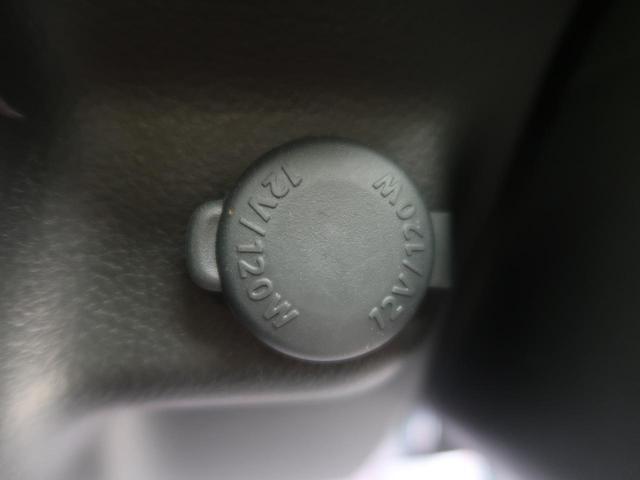 L CDオーディオ デュアルセンサーブレーキサポート キーレス シートヒーター レーンアシスト アイドリングストップ オートライト クリアランスソナー(46枚目)