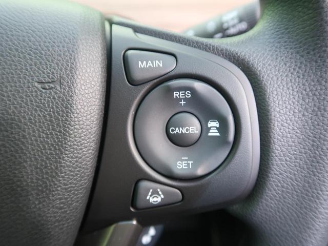ハイブリッド・Gホンダセンシング ナビ装着スペシャルPKG ETC 登録済未使用車 スマートキー LEDヘッド 両側パワスラ 6人 衝突被害軽減 レーダークルコン ETC オートエアコン(5枚目)