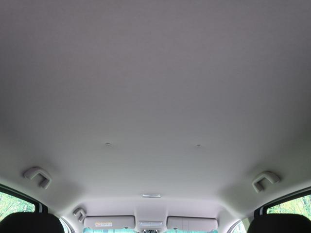 ハイブリッド・Gホンダセンシング ナビ装着スペシャルPKG ETC 登録済未使用車 スマートキー LEDヘッド 両側パワスラ 6人 衝突被害軽減 レーダークルコン ETC オートエアコン(35枚目)