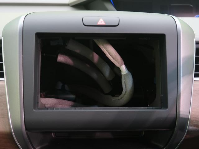 ハイブリッド・Gホンダセンシング ナビ装着スペシャルPKG ETC 登録済未使用車 スマートキー LEDヘッド 両側パワスラ 6人 衝突被害軽減 レーダークルコン ETC オートエアコン(40枚目)