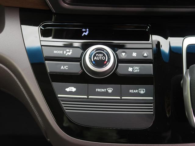 ハイブリッド・Gホンダセンシング ナビ装着スペシャルPKG ETC 登録済未使用車 スマートキー LEDヘッド 両側パワスラ 6人 衝突被害軽減 レーダークルコン ETC オートエアコン(41枚目)