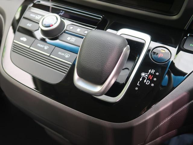 ハイブリッド・Gホンダセンシング ナビ装着スペシャルPKG ETC 登録済未使用車 スマートキー LEDヘッド 両側パワスラ 6人 衝突被害軽減 レーダークルコン ETC オートエアコン(42枚目)