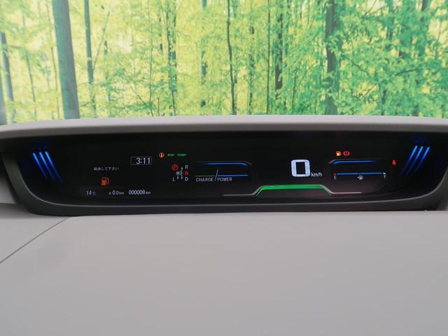 ハイブリッド・Gホンダセンシング ナビ装着スペシャルPKG ETC 登録済未使用車 スマートキー LEDヘッド 両側パワスラ 6人 衝突被害軽減 レーダークルコン ETC オートエアコン(43枚目)