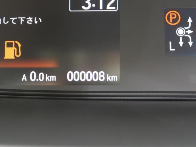 ハイブリッド・Gホンダセンシング ナビ装着スペシャルPKG ETC 登録済未使用車 スマートキー LEDヘッド 両側パワスラ 6人 衝突被害軽減 レーダークルコン ETC オートエアコン(44枚目)