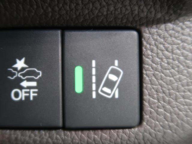 ハイブリッド・Gホンダセンシング ナビ装着スペシャルPKG ETC 登録済未使用車 スマートキー LEDヘッド 両側パワスラ 6人 衝突被害軽減 レーダークルコン ETC オートエアコン(53枚目)