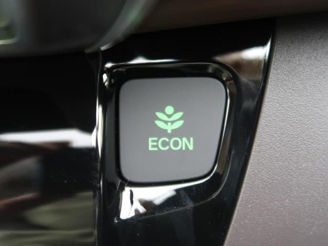 ハイブリッド・Gホンダセンシング ナビ装着スペシャルPKG ETC 登録済未使用車 スマートキー LEDヘッド 両側パワスラ 6人 衝突被害軽減 レーダークルコン ETC オートエアコン(55枚目)