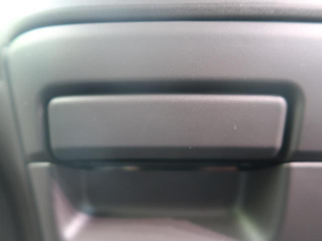ハイブリッド・Gホンダセンシング ナビ装着スペシャルPKG ETC 登録済未使用車 スマートキー LEDヘッド 両側パワスラ 6人 衝突被害軽減 レーダークルコン ETC オートエアコン(56枚目)