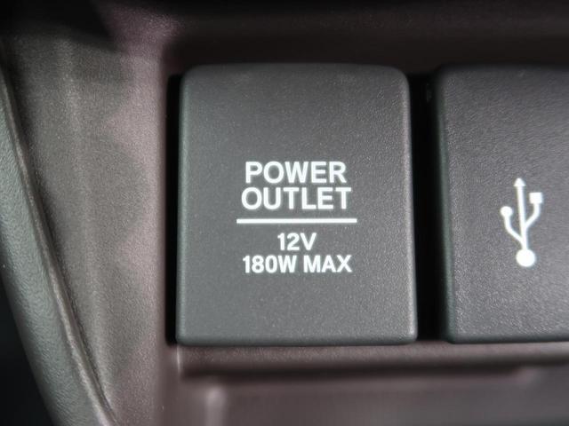ハイブリッド・Gホンダセンシング ナビ装着スペシャルPKG ETC 登録済未使用車 スマートキー LEDヘッド 両側パワスラ 6人 衝突被害軽減 レーダークルコン ETC オートエアコン(57枚目)