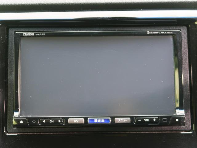 G・Aパッケージ 社外ナビ バックカメラ 衝突軽減装置 スマートキー HIDヘッド オートライト オートエアコン クルコン ハーフレザーシート ETC ドアバイザー フォグライト アイドリングストップ フルセグTV(2枚目)