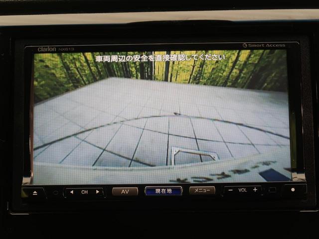G・Aパッケージ 社外ナビ バックカメラ 衝突軽減装置 スマートキー HIDヘッド オートライト オートエアコン クルコン ハーフレザーシート ETC ドアバイザー フォグライト アイドリングストップ フルセグTV(3枚目)