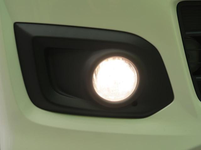 G・Aパッケージ 社外ナビ バックカメラ 衝突軽減装置 スマートキー HIDヘッド オートライト オートエアコン クルコン ハーフレザーシート ETC ドアバイザー フォグライト アイドリングストップ フルセグTV(27枚目)