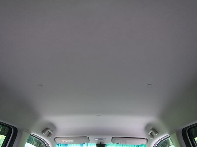 G・Aパッケージ 社外ナビ バックカメラ 衝突軽減装置 スマートキー HIDヘッド オートライト オートエアコン クルコン ハーフレザーシート ETC ドアバイザー フォグライト アイドリングストップ フルセグTV(32枚目)