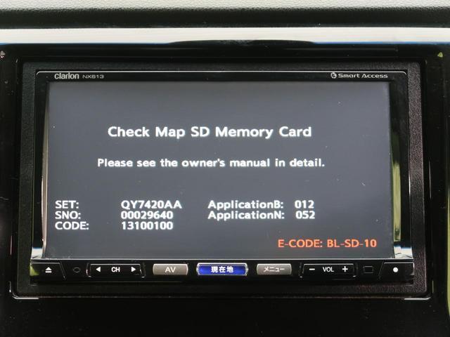 G・Aパッケージ 社外ナビ バックカメラ 衝突軽減装置 スマートキー HIDヘッド オートライト オートエアコン クルコン ハーフレザーシート ETC ドアバイザー フォグライト アイドリングストップ フルセグTV(38枚目)