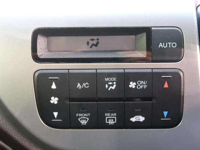 G・Aパッケージ 社外ナビ バックカメラ 衝突軽減装置 スマートキー HIDヘッド オートライト オートエアコン クルコン ハーフレザーシート ETC ドアバイザー フォグライト アイドリングストップ フルセグTV(39枚目)