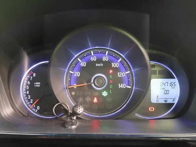 G・Aパッケージ 社外ナビ バックカメラ 衝突軽減装置 スマートキー HIDヘッド オートライト オートエアコン クルコン ハーフレザーシート ETC ドアバイザー フォグライト アイドリングストップ フルセグTV(41枚目)