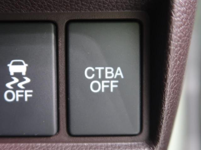 G・Aパッケージ 社外ナビ バックカメラ 衝突軽減装置 スマートキー HIDヘッド オートライト オートエアコン クルコン ハーフレザーシート ETC ドアバイザー フォグライト アイドリングストップ フルセグTV(47枚目)