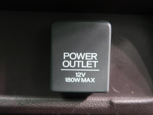 G・Aパッケージ 社外ナビ バックカメラ 衝突軽減装置 スマートキー HIDヘッド オートライト オートエアコン クルコン ハーフレザーシート ETC ドアバイザー フォグライト アイドリングストップ フルセグTV(49枚目)