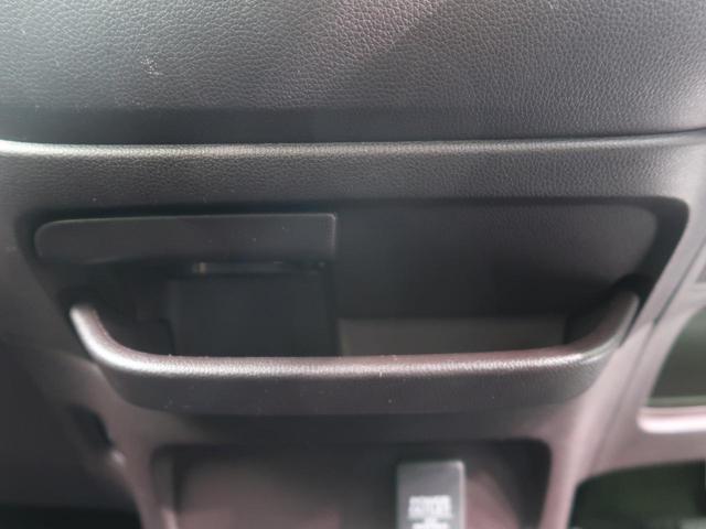 G・Aパッケージ 社外ナビ バックカメラ 衝突軽減装置 スマートキー HIDヘッド オートライト オートエアコン クルコン ハーフレザーシート ETC ドアバイザー フォグライト アイドリングストップ フルセグTV(50枚目)