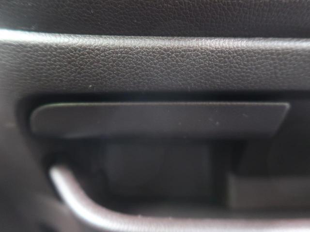 G・Aパッケージ 社外ナビ バックカメラ 衝突軽減装置 スマートキー HIDヘッド オートライト オートエアコン クルコン ハーフレザーシート ETC ドアバイザー フォグライト アイドリングストップ フルセグTV(51枚目)