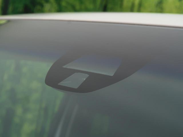 G・Aパッケージ 社外ナビ バックカメラ 衝突軽減装置 スマートキー HIDヘッド オートライト オートエアコン クルコン ハーフレザーシート ETC ドアバイザー フォグライト アイドリングストップ フルセグTV(56枚目)