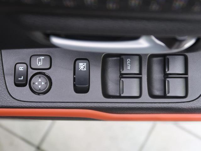 ハイブリッドX 届出済未使用車 衝突被害軽減システム 純正SDナビ 全周囲モニター LEDヘッドライト スマートキー シートヒーター 純正15インチアルミ フルセグ クリアランスソナー アイドリングストップ(36枚目)