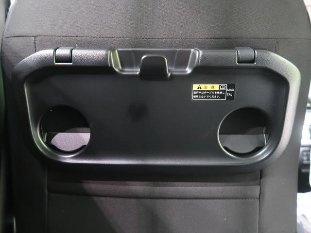 ハイブリッドX 届出済未使用車 衝突被害軽減システム 純正SDナビ 全周囲モニター LEDヘッドライト スマートキー シートヒーター 純正15インチアルミ フルセグ クリアランスソナー アイドリングストップ(39枚目)