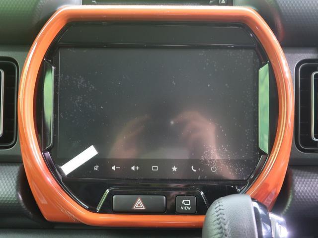 ハイブリッドX 届出済未使用車 衝突被害軽減システム 純正SDナビ 全周囲モニター LEDヘッドライト スマートキー シートヒーター 純正15インチアルミ フルセグ クリアランスソナー アイドリングストップ(42枚目)