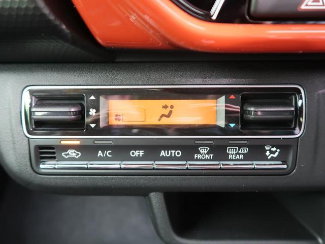 ハイブリッドX 届出済未使用車 衝突被害軽減システム 純正SDナビ 全周囲モニター LEDヘッドライト スマートキー シートヒーター 純正15インチアルミ フルセグ クリアランスソナー アイドリングストップ(43枚目)