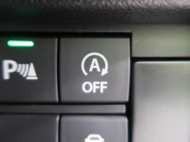 ハイブリッドX 届出済未使用車 衝突被害軽減システム 純正SDナビ 全周囲モニター LEDヘッドライト スマートキー シートヒーター 純正15インチアルミ フルセグ クリアランスソナー アイドリングストップ(47枚目)