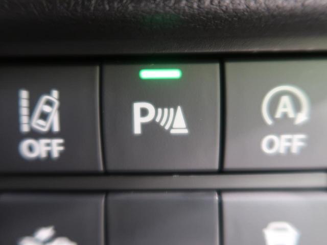 ハイブリッドX 届出済未使用車 衝突被害軽減システム 純正SDナビ 全周囲モニター LEDヘッドライト スマートキー シートヒーター 純正15インチアルミ フルセグ クリアランスソナー アイドリングストップ(48枚目)