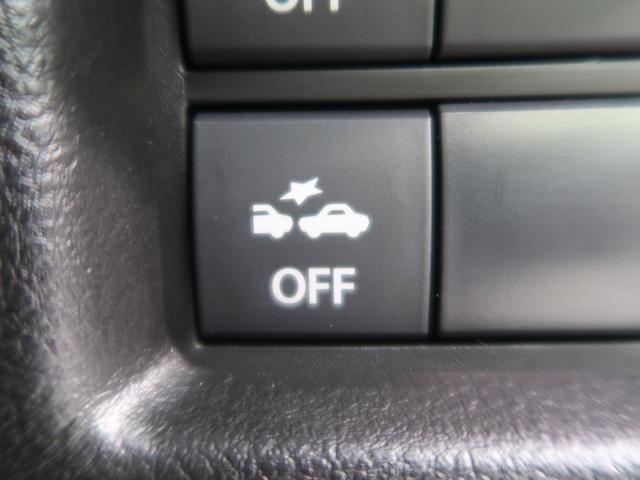 ハイブリッドX 届出済未使用車 衝突被害軽減システム 純正SDナビ 全周囲モニター LEDヘッドライト スマートキー シートヒーター 純正15インチアルミ フルセグ クリアランスソナー アイドリングストップ(50枚目)