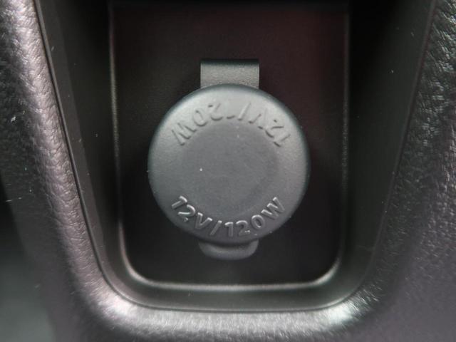 ハイブリッドX 届出済未使用車 衝突被害軽減システム 純正SDナビ 全周囲モニター LEDヘッドライト スマートキー シートヒーター 純正15インチアルミ フルセグ クリアランスソナー アイドリングストップ(52枚目)
