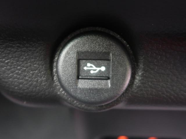 ハイブリッドX 届出済未使用車 衝突被害軽減システム 純正SDナビ 全周囲モニター LEDヘッドライト スマートキー シートヒーター 純正15インチアルミ フルセグ クリアランスソナー アイドリングストップ(53枚目)