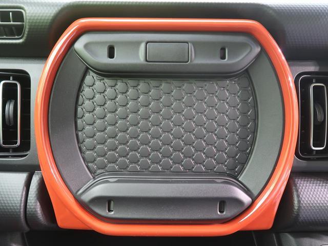 ハイブリッドX 届出済未使用車 衝突被害軽減システム 純正SDナビ 全周囲モニター LEDヘッドライト スマートキー シートヒーター 純正15インチアルミ フルセグ クリアランスソナー アイドリングストップ(54枚目)